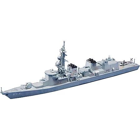 青島文化教材社 1/700 ウォーターラインシリーズ 海上自衛隊 護衛艦 おおなみ プラモデル 008