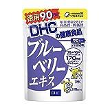 DHC ブルーベリーエキス 徳用90日分