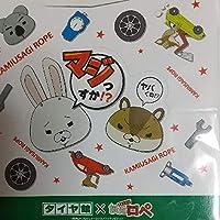 紙兎 カミウサギ ロペ スタンド式 メモ帳