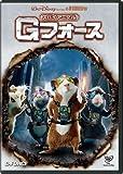スパイアニマル・Gフォース[DVD]