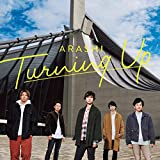 Turning Up - 嵐