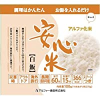 安心米 白飯ST 100g×15食