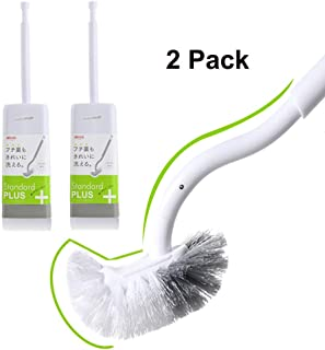 Marbrasse Slim Compact Bathroom Toilet Bowl Brush with Holder for Bathroom Stroage - Toilet Brush Sturdy, Deep Cleaning, Pack of 2 Set (2 Pack)