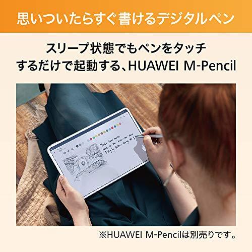 『HUAWEI MatePad Pro 10.8インチ Wi-Fiモデル RAM6GB/ROM128GB ミッドナイトグレー 【日本正規代理店品】』の4枚目の画像