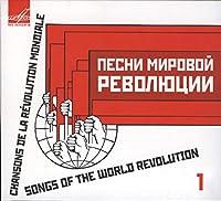 Songs of the World Revolution
