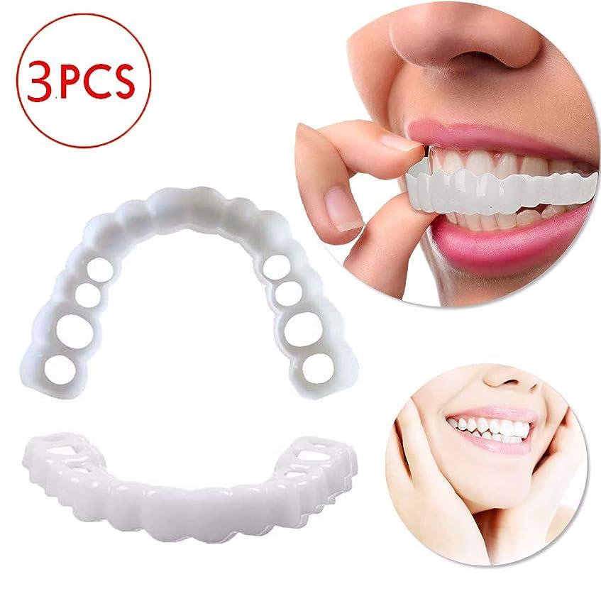 バナナジョイント突き刺す3ピース一時的な歯ベニヤブレース歯化粧品ホワイトニング義歯偽歯カバー収納ボックス付き,3pcslowerteeth