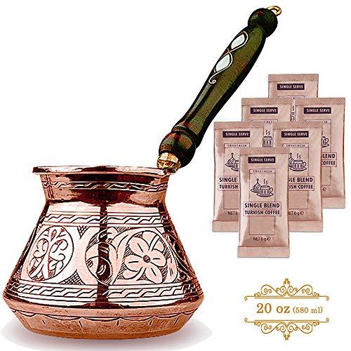 Rose Gold Turkish Ibrik