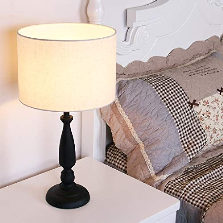 WZJ-TISCHLEUCHTE Nordic Schmiedeeisen Schlafzimmer Nachttischlampe Einfache Wohnzimmer Studie Dekorative Tischleuchte (Gre   50x26cm)