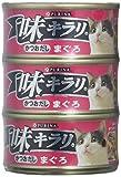 ピュリナ 味キラリ かつおだし まぐろ 80g×3缶