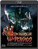 デビルジャンク -HDコレクターズ版-[Blu-ray/ブルーレイ]