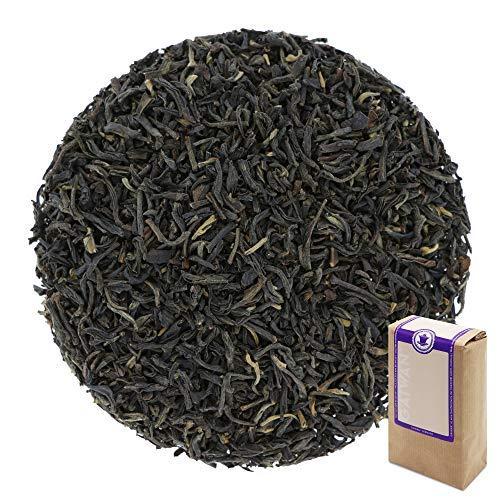"""Núm. 1316: Té negro orgánico """"Yünnan FOP"""" - hojas sueltas ecológico - 100 g - GAIWAN® GERMANY - té negro de la agricultura ecológica en China"""