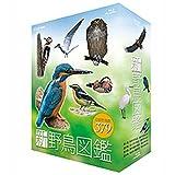 新 野鳥図鑑 Blu-ray BOX[NSBX-13057][Blu-ray/ブルーレイ]