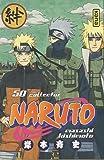 Naruto, Tome 50 : édition collector