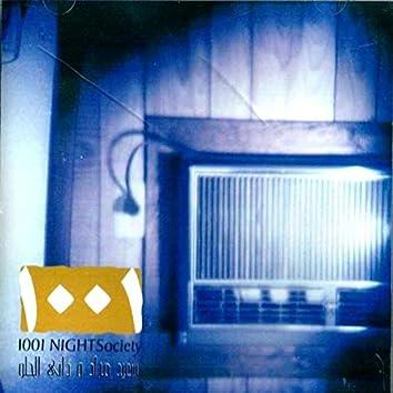 1001 Nightsociety
