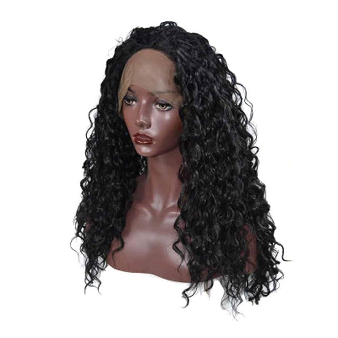 寸前歌詞資料ZXF ヨーロッパとアメリカのかつら女性ふわふわカーラーカバーフロントレース化学繊維偽黒小さな巻き毛の長い巻き毛の女性のかつらヘッドギア 美しい