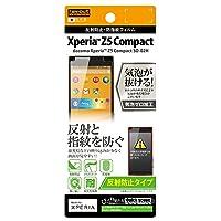レイ・アウト Xperia Z5 Compact SO-02H フィルム 反射防止フィルム RT-RXPH2F/B1