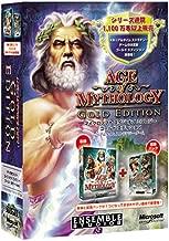 Age of Mythology Gold Edition (Japan)