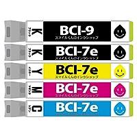 CA社用 BCI-7e+9 5色セット 互換インクカートリッジ【増量】【ICチップ付(残量表示機能付)】