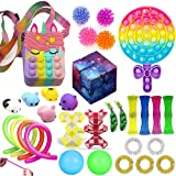 Huibao Fidget Toys, Fidget Packs Figit Toys Packages Sensory Toys Figetsss Toys Sets, Stress Anxiety Relief Toys for ADHD (B)