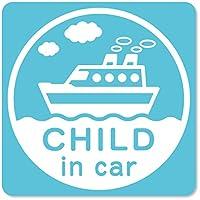 imoninn CHILD in car ステッカー 【マグネットタイプ】 No.43 船 (水色)