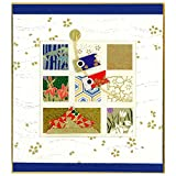 春カード 端午の節句カード 色紙カードコン GS-042 二つ折り スタンド付き 子供の日 多目的 多用途 グリーティングカード モンクハンス