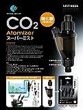 EASY AQUA CO2 Atomizer - 16/22