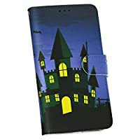 iPhone12 mini 5.4インチ 専用 ケース 手帳型ケース アイフォン12 mini 用カバー igcase 各キャリア対応 スマコレ 013549 ハロウィン 魔女 コウモリ