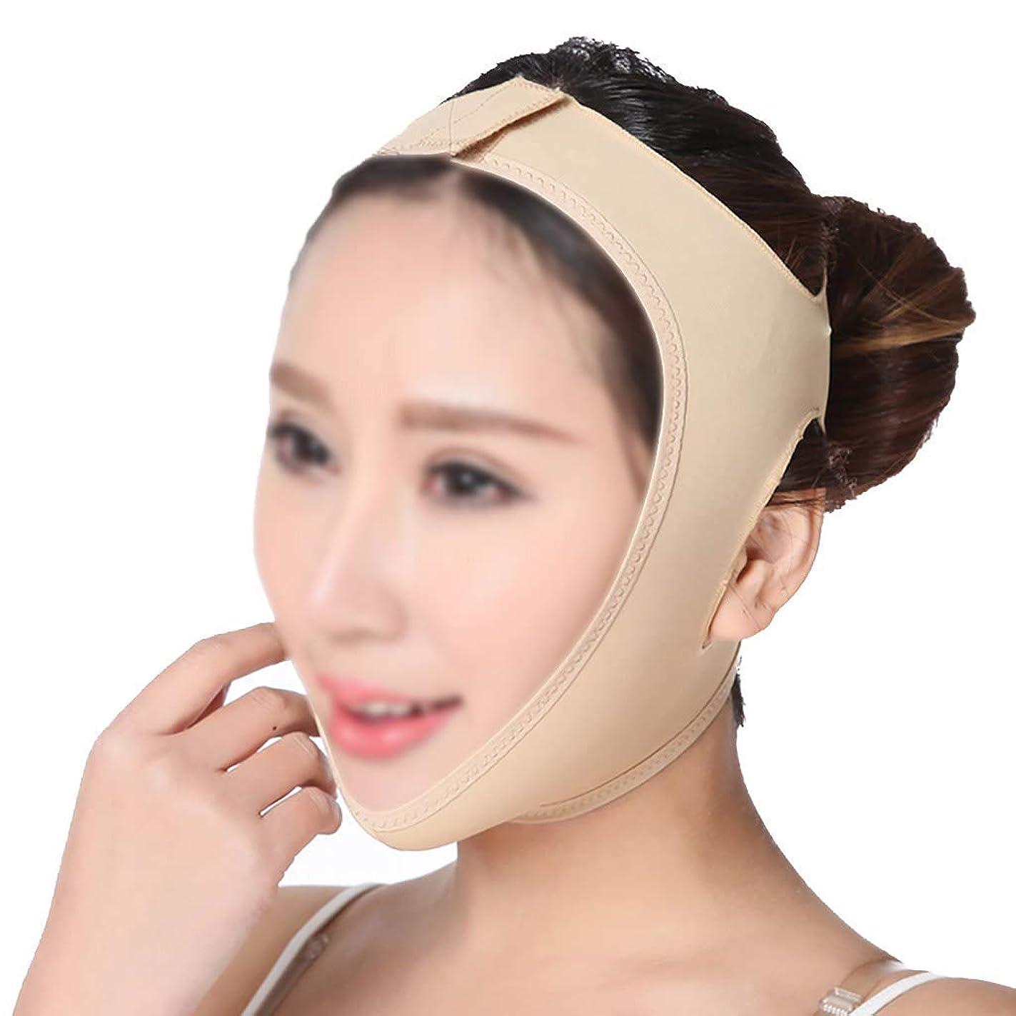 襲撃モチーフ請う薄い顔の包帯の顔スリム二重あごを取り除くVラインの顔の形を作成するあごの頬リフトアップアンチリンクルリフティングベルトフェイスマッサージツール(サイズ:L)