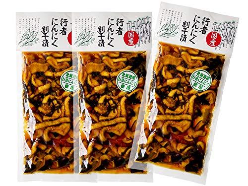 行者にんにく割干漬×3袋≪北海道産行者ニンニク使用≫大根の歯ごたえがクセになるおすすめの醤油漬けです