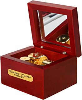 Laxury 18 Note Wind-up Wooden Musical Box,Gold Movement-Different Color and Tune Available, Tune:Always with Me from The Spirited Away, Rosewood