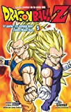 Dragon Ball Z - Le combat final contre Majin Boo