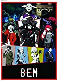 BEMベム Blu-ray BOX[Blu-ray/ブルーレイ]