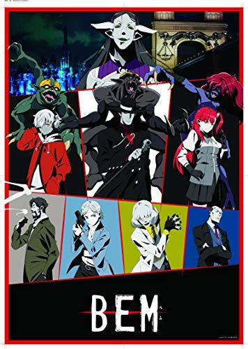 BEMベム Blu-ray BOX