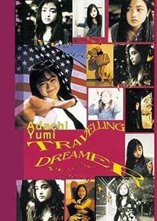 Travelling Dreamer [DVD]