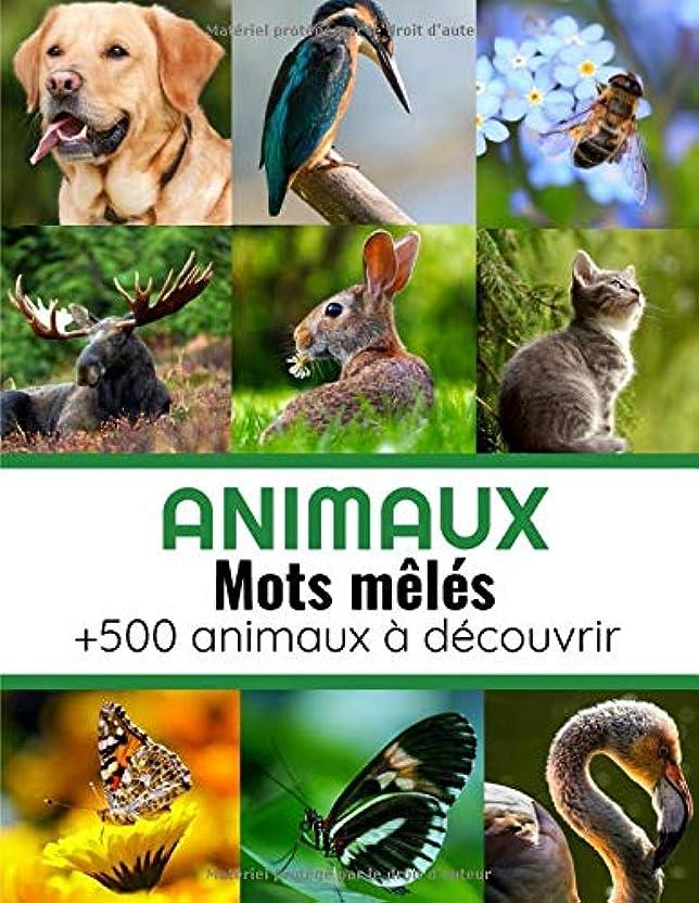 ピンチリビジョン恐ろしいですAnimaux Mots Mêlés: Mots cachés Adultes sur les Animaux (avec Solutions) | Découvrez plus de 500 espèces animales et 40 grilles de mots cachés | Gros caractères, 51 pages