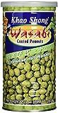 Khao Shong Erdnüsse mit Wasabi, knackige Erdnüsse im scharfen Teigmantel, mittlere Schärfe, knusprige Snacks für unterwegs, (1 x 350 g Dose)