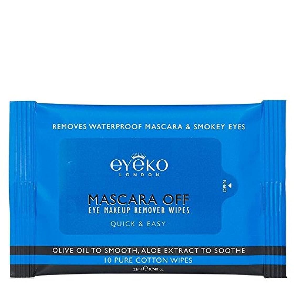 以降冒険者魅力的であることへのアピールマスカラオフパックあたり10ワイプ x2 - Eyeko Mascara off Wipes 10 per pack (Pack of 2) [並行輸入品]