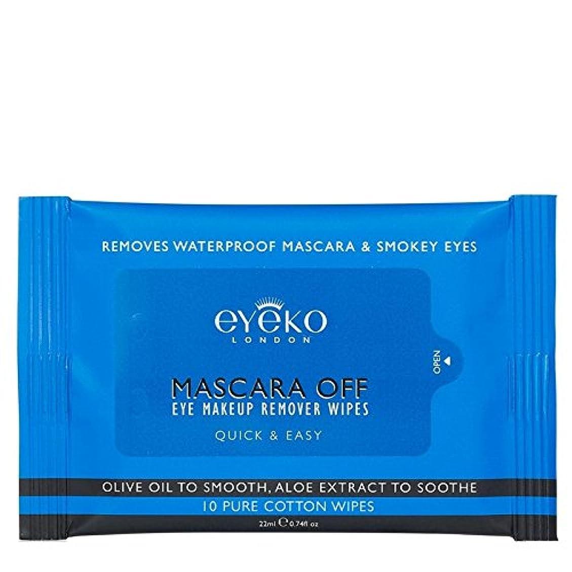 選ぶ抵抗会員マスカラオフパックあたり10ワイプ x4 - Eyeko Mascara off Wipes 10 per pack (Pack of 4) [並行輸入品]