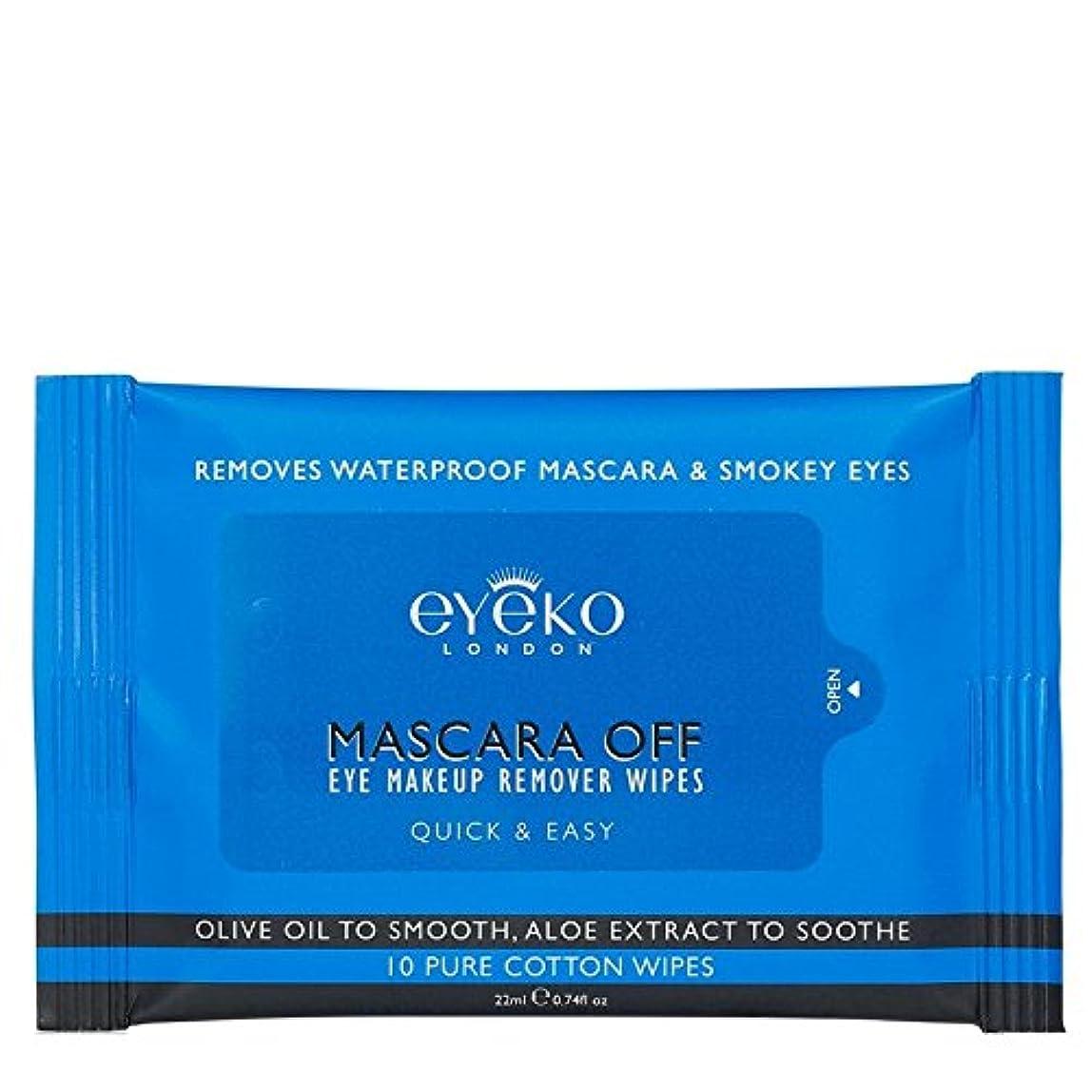 ポール回転する壮大なマスカラオフパックあたり10ワイプ x4 - Eyeko Mascara off Wipes 10 per pack (Pack of 4) [並行輸入品]