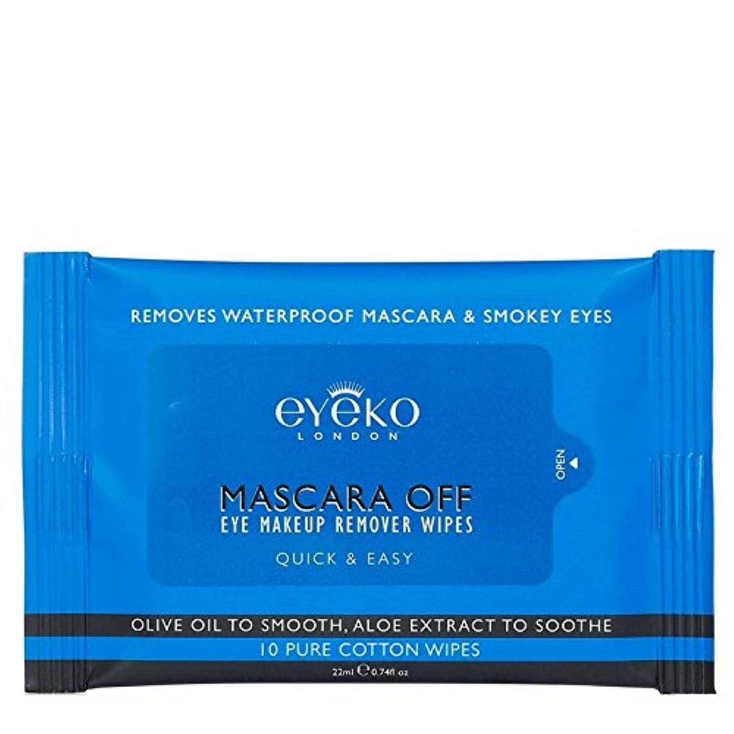 もちろん講義政権Eyeko Mascara off Wipes 10 per pack (Pack of 6) - マスカラオフパックあたり10ワイプ x6 [並行輸入品]