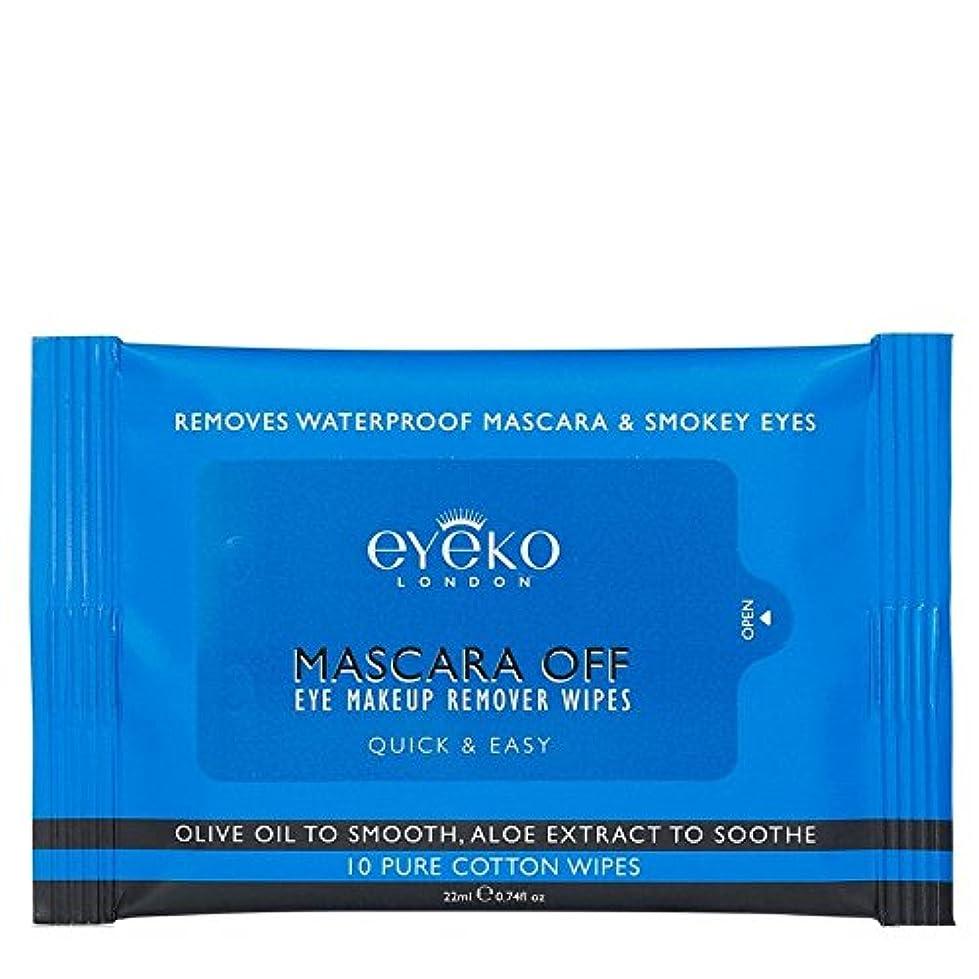 リマ視聴者起こるEyeko Mascara off Wipes 10 per pack (Pack of 6) - マスカラオフパックあたり10ワイプ x6 [並行輸入品]