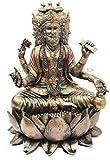 "Ky & Co YesKela Hindu Collectible Creator Supreme God Brahma Four Faced Veda Statue Figurine 8"" h"