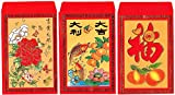 Chinese Red Envelopes in Colors - Pack of 50 in 3 Designs - Series 1 (Red061V)