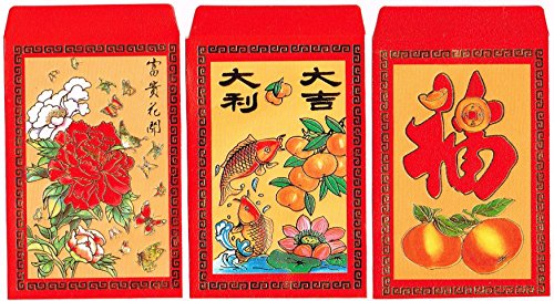 Chinese Red Envelopes in Colors - Pack of 50 in 3 Designs - Series 1...