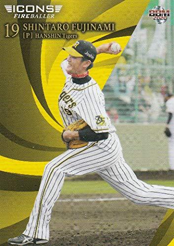 BBM 2020 26 藤浪晋太郎 阪神タイガース (レギュラーカード) ベースボールカード ICONS~FIREBALLER~