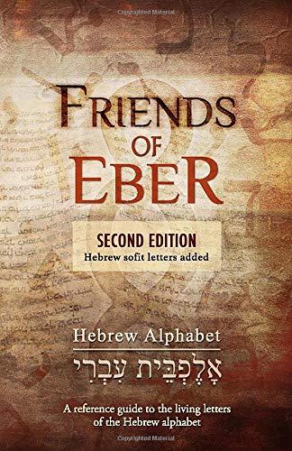 Download Friends of Eber: Hebrew  Alphabet 1732020329