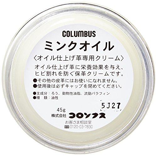 [コロンブス]靴用クリームミンクオイルシューズ・レザーグッズ用45g