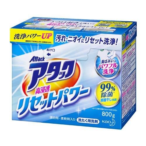 花王『アタック 高浸透リセットパワー(漂白剤・柔軟剤入り)』
