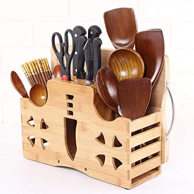 Huafengsc Besteckhalter Küchenmesserhalter Multifunktion Küchenmesserhalter Bambusmesserhalter Essstäbchenkäfig Lagerregal B07PKG2J35