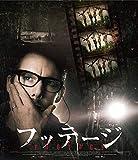 フッテージ スペシャル・プライス[Blu-ray/ブルーレイ]